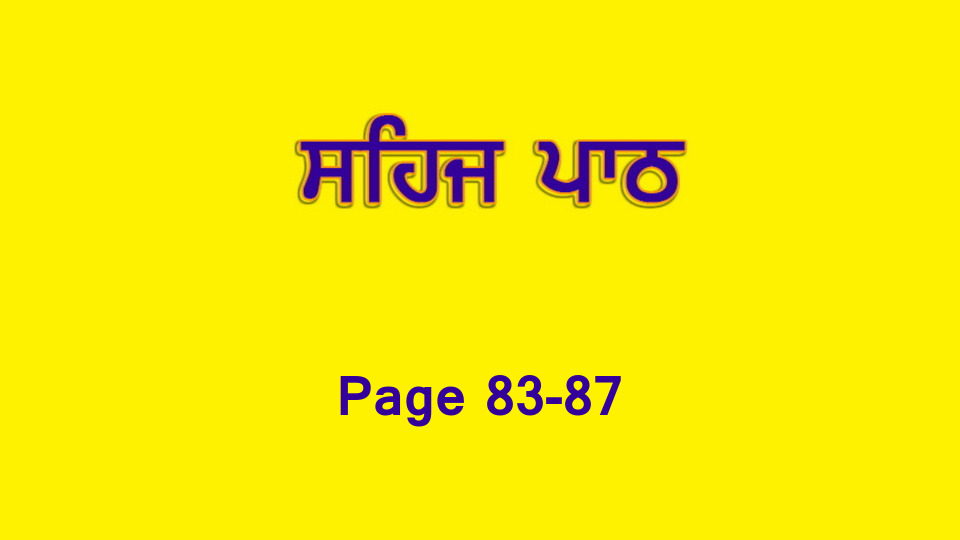 Sehaj Paath 018 (Page 83-87)
