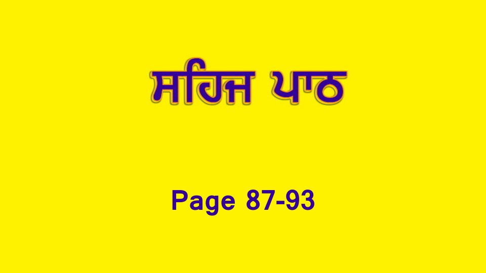 Sehaj Paath 019 (Page 87-93)