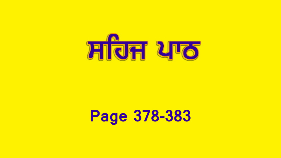 Sehaj Paath 080 (Page 378-383)