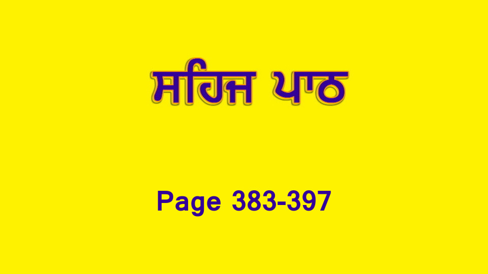 Sehaj Paath 081 (Page 383-397)