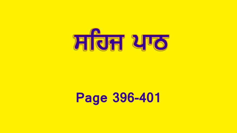 Sehaj Paath 084 (Page 396-401)