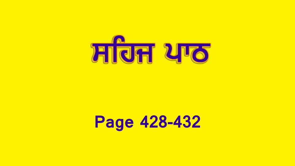 Sehaj Paath 091 (Page 428-432)