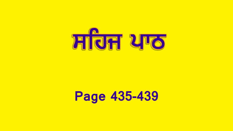 Sehaj Paath 093 (Page 435-439)