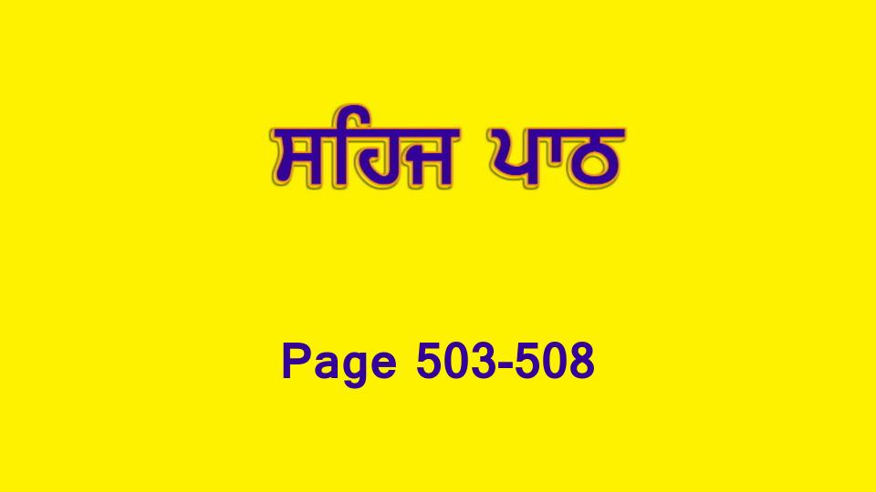 Sehaj Paath 109 (Page 503-508)