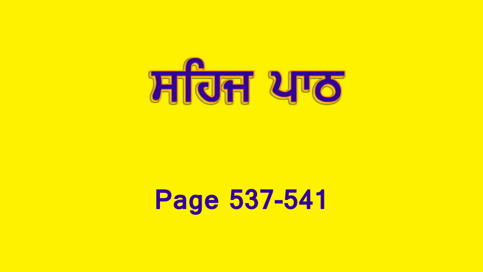 Sehaj Paath 116 (Page 537-541)