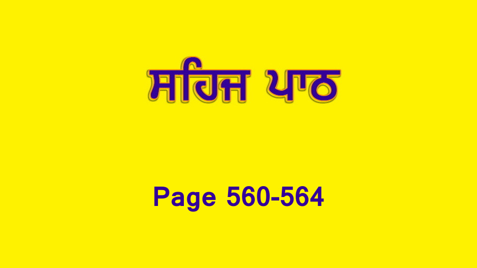 Sehaj Paath 122 (Page 560-564)