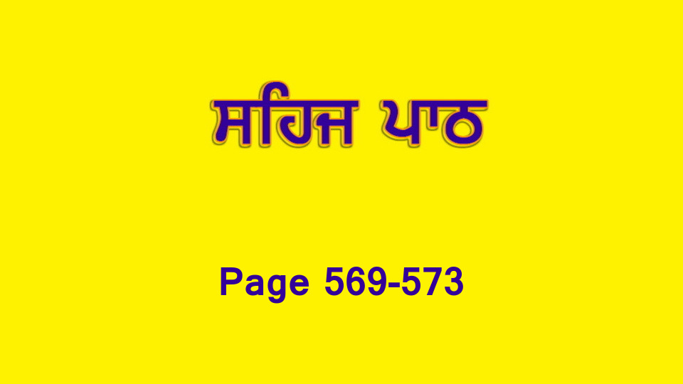 Sehaj Paath 124 (Page 569-573)