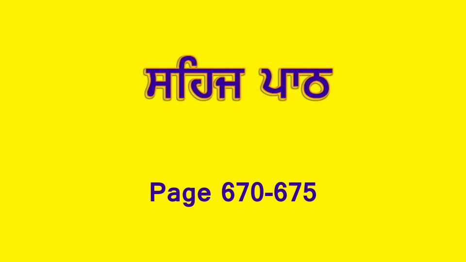 Sehaj Paath 148 (Page 670-675)