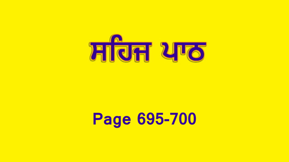 Sehaj Paath 153 (Page 695-700)