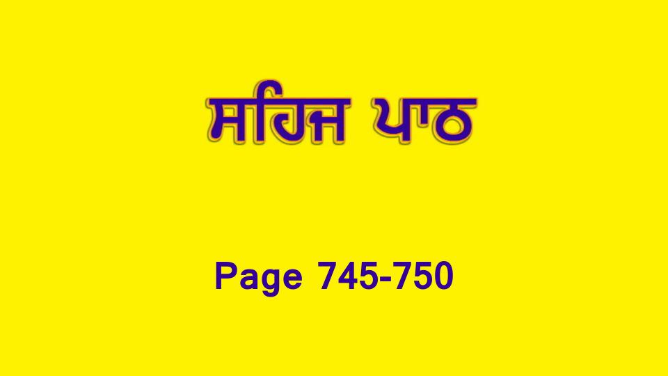 Sehaj Paath 164 (Page 745-750)