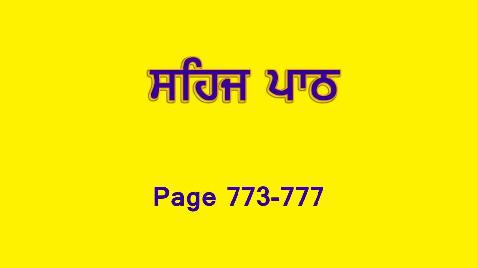 Sehaj Paath 170 (Page 773-777)