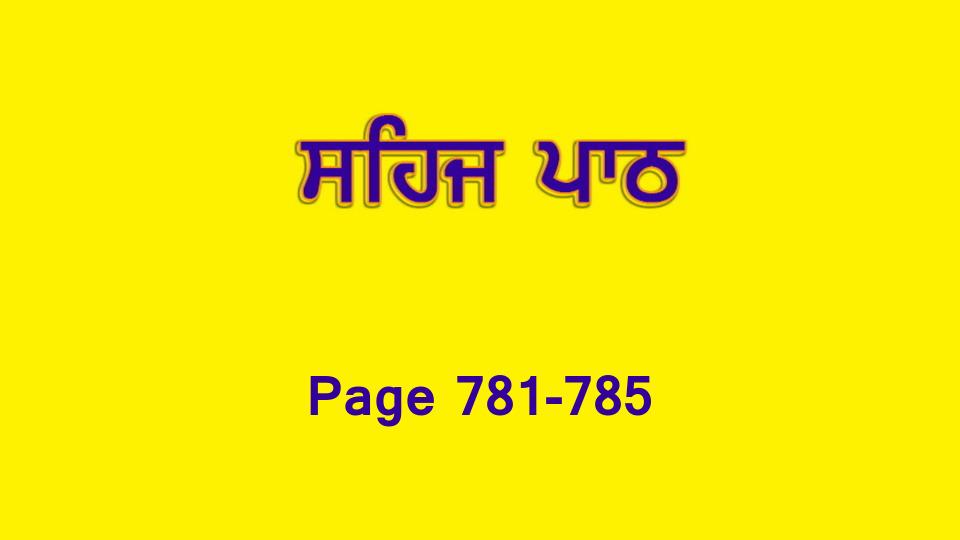 Sehaj Paath 172 (Page 781-785)