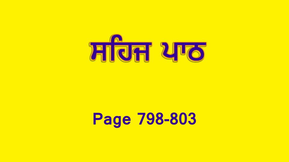 Sehaj Paath 176 (Page 798-803)