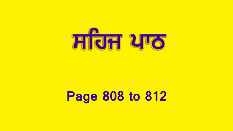 Sehaj Paath (Page 808 to 812) #178 by Daljit Singh Dhillon