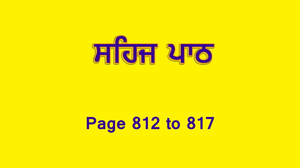 Sehaj Paath (Page 812 to 817) #179 by Daljit Singh Dhillon