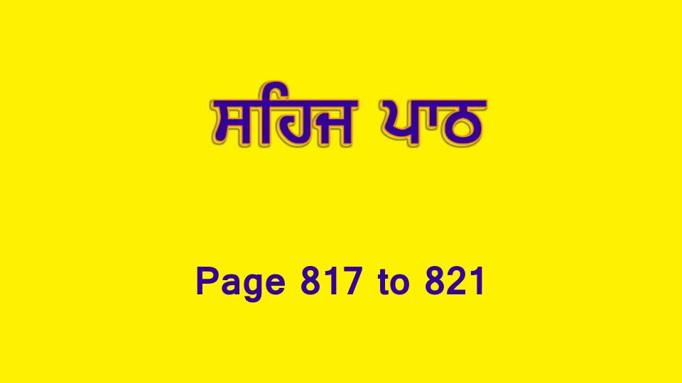 Sehaj Paath (Page 817 to 821) #180 by Daljit Singh Dhillon