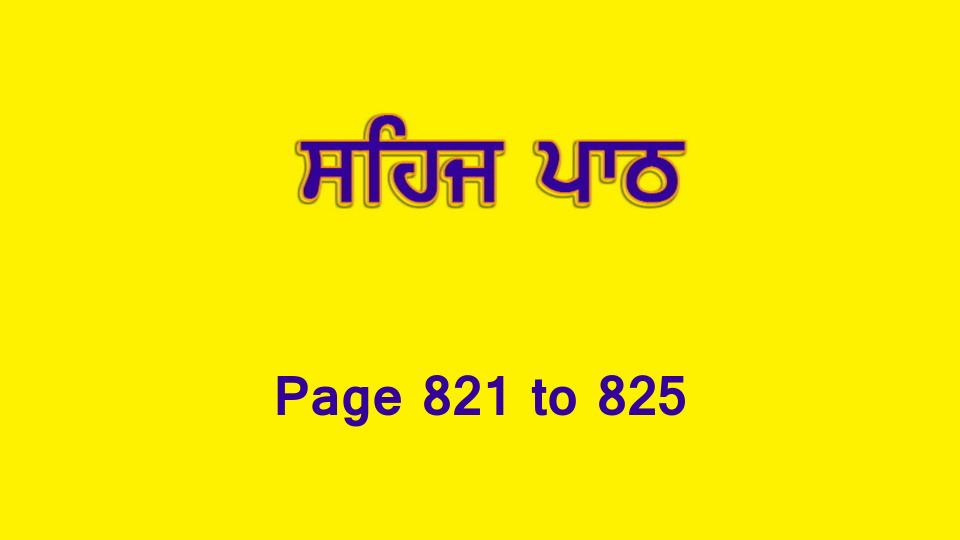 Sehaj Paath (Page 821 to 825) #181 by Daljit Singh Dhillon