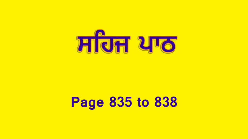 Sehaj Paath (Page 835 to 838) #184 by Daljit Singh Dhillon