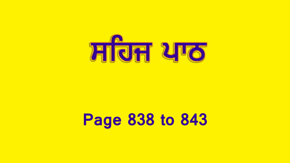 Sehaj Paath (Page 838 to 843) #185 by Daljit Singh Dhillon