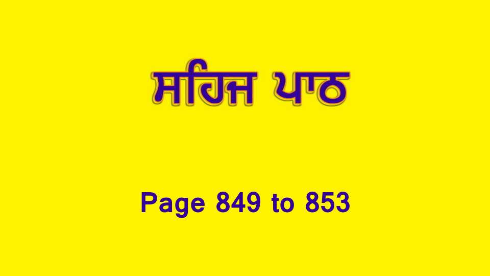 Sehaj Paath (Page 849 to 853) #187 by Daljit Singh Dhillon