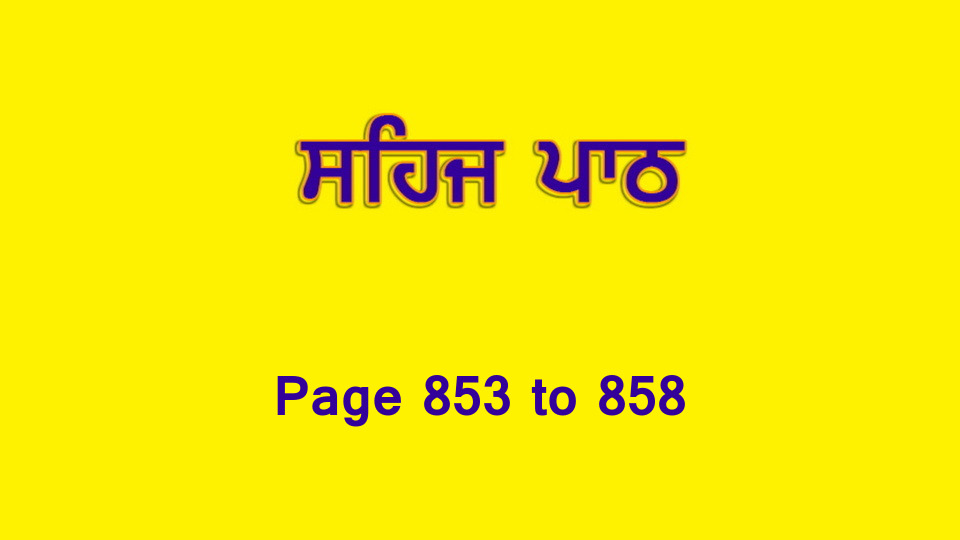 Sehaj Paath (Page 853 to 858) #188 by Daljit Singh Dhillon