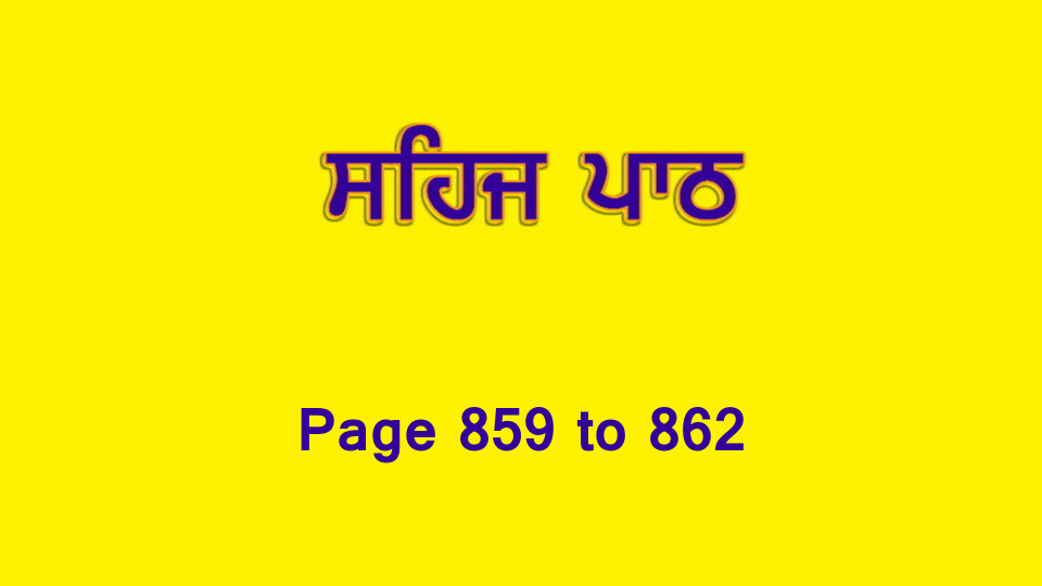 Sehaj Paath (Page 859 to 862) #189 by Daljit Singh Dhillon
