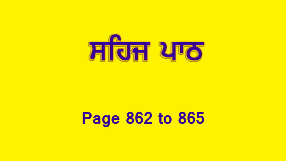 Sehaj Paath (Page 862 to 865) #190 by Daljit Singh Dhillon