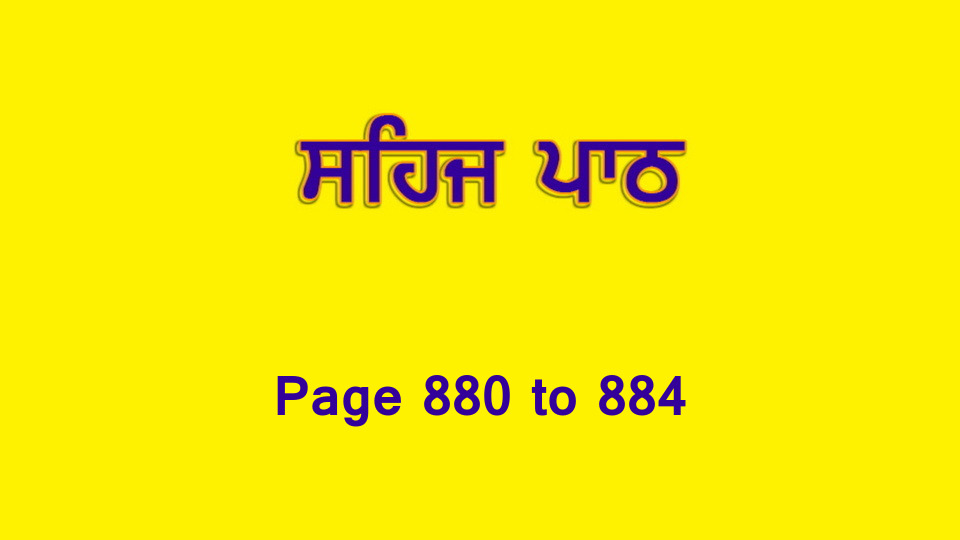 Sehaj Paath (Page 880 to 884) #194 by Daljit Singh Dhillon