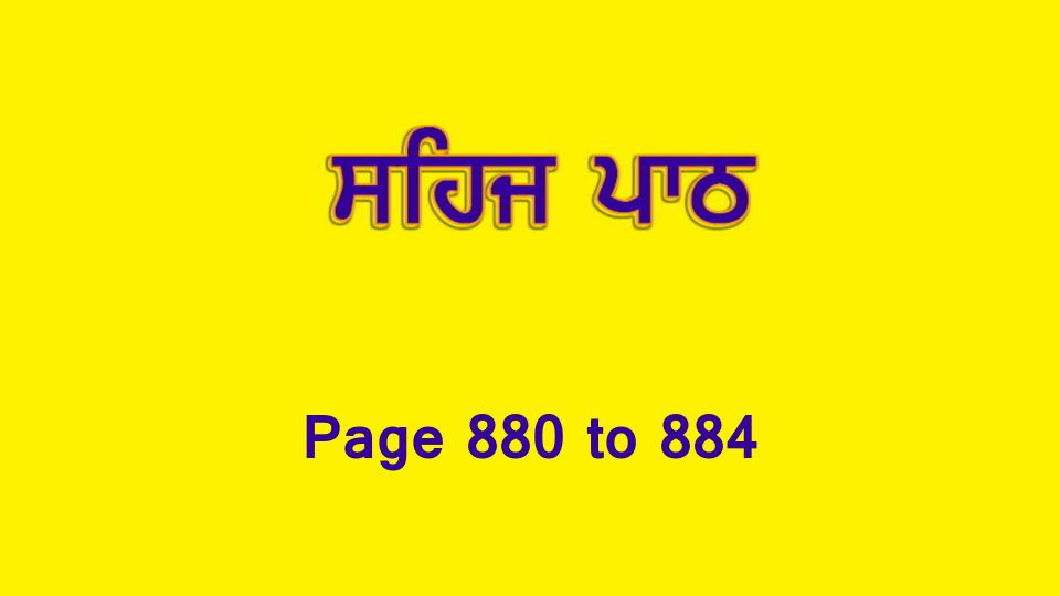 Sehaj Paath (Page 880 to 884) #194 by Daljit Singh Dhillon