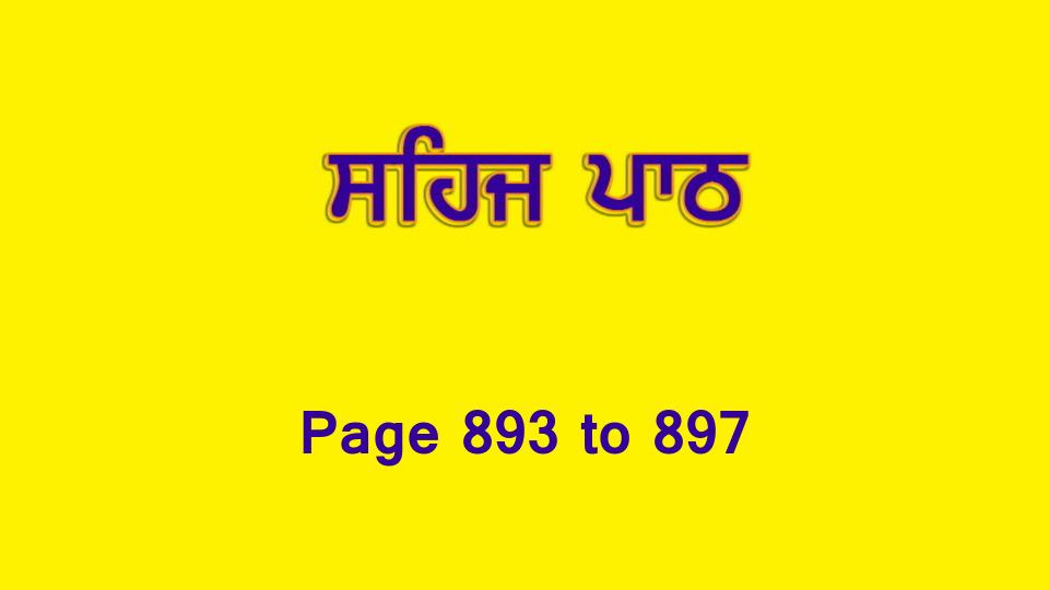 Sehaj Paath (Page 893 to 897) #197 by Daljit Singh Dhillon