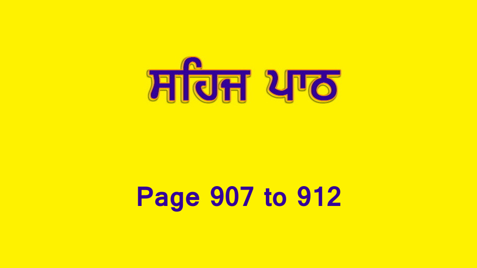 Sehaj Paath (Page 907 to 912) #200 by Daljit Singh Dhillon