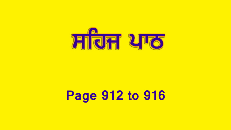 Sehaj Paath (Page 912 to 916) #201 by Daljit Singh Dhillon