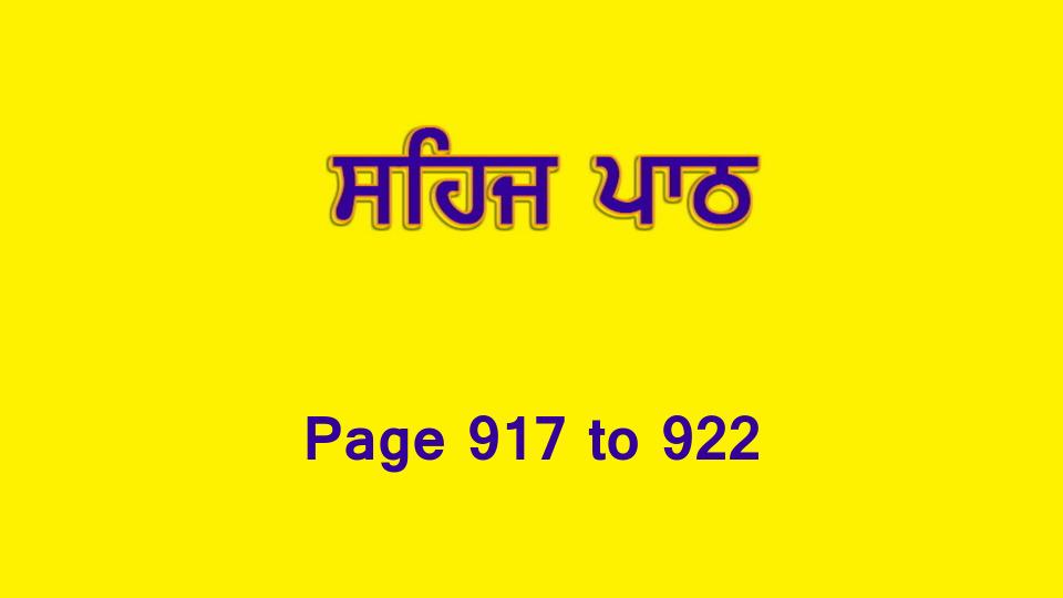 Sehaj Paath (Page 917 to 922) #202 by Daljit Singh Dhillon