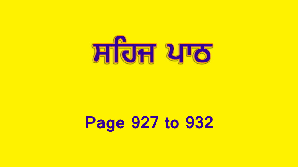 Sehaj Paath (Page 927 to 932) #204 by Daljit Singh Dhillon