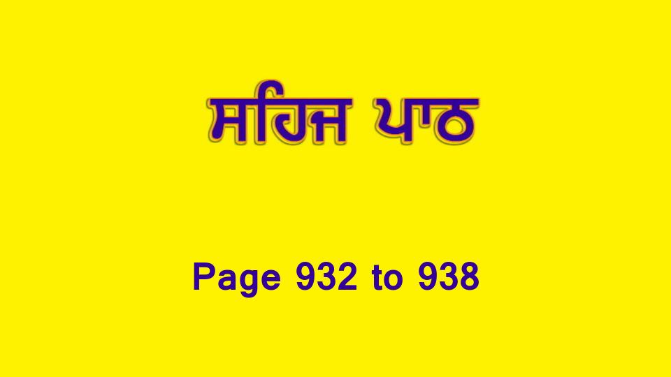 Sehaj Paath (Page 932 to 938) #205 by Daljit Singh Dhillon
