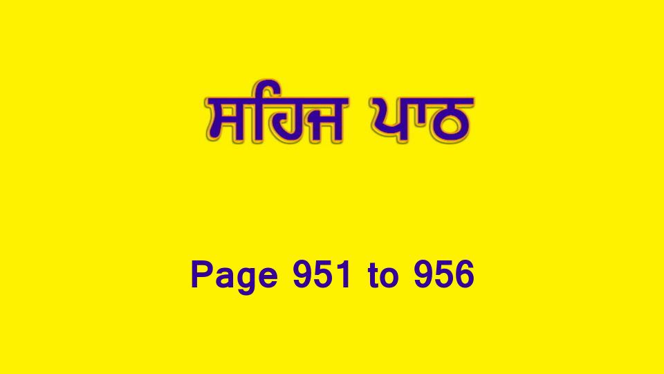 Sehaj Paath (Page 951 to 956) #209 by Daljit Singh Dhillon