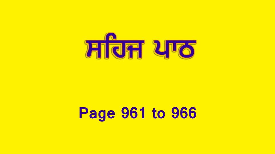 Sehaj Paath (Page 961 to 966) #211 by Daljit Singh Dhillon