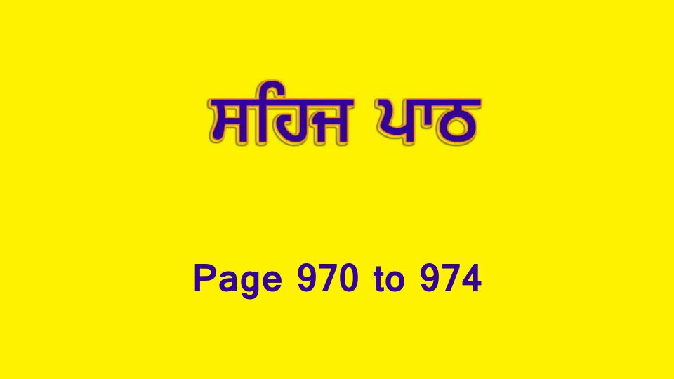 Sehaj Paath (Page 970 to 974) #213 by Daljit Singh Dhillon