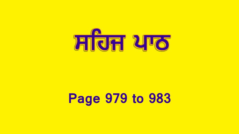 Sehaj Paath (Page 979 to 983) #215 by Daljit Singh Dhillon