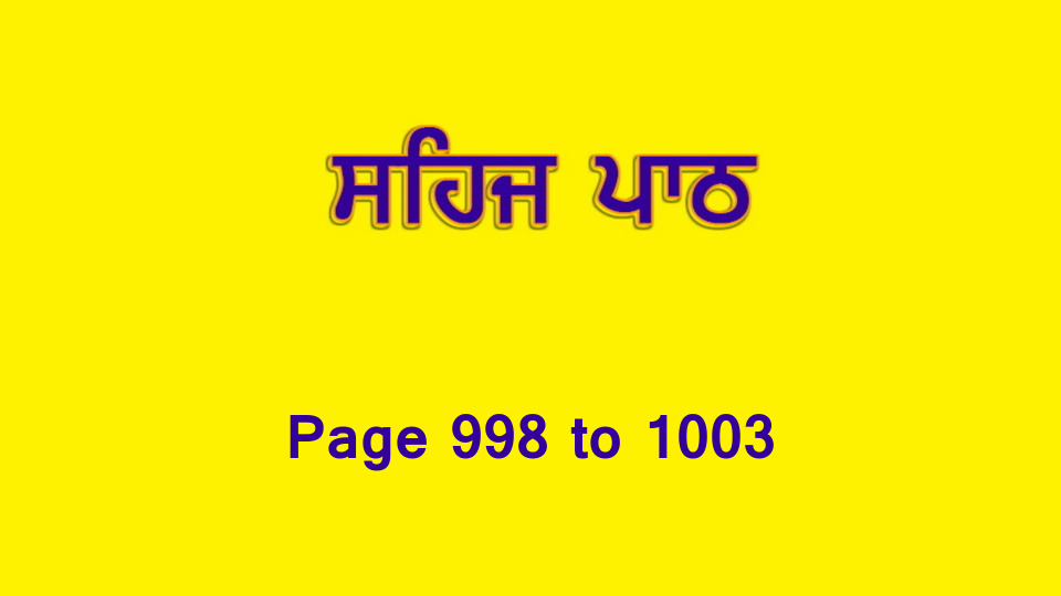 Sehaj Paath (Page 998 to 1003) #219 by Daljit Singh Dhillon