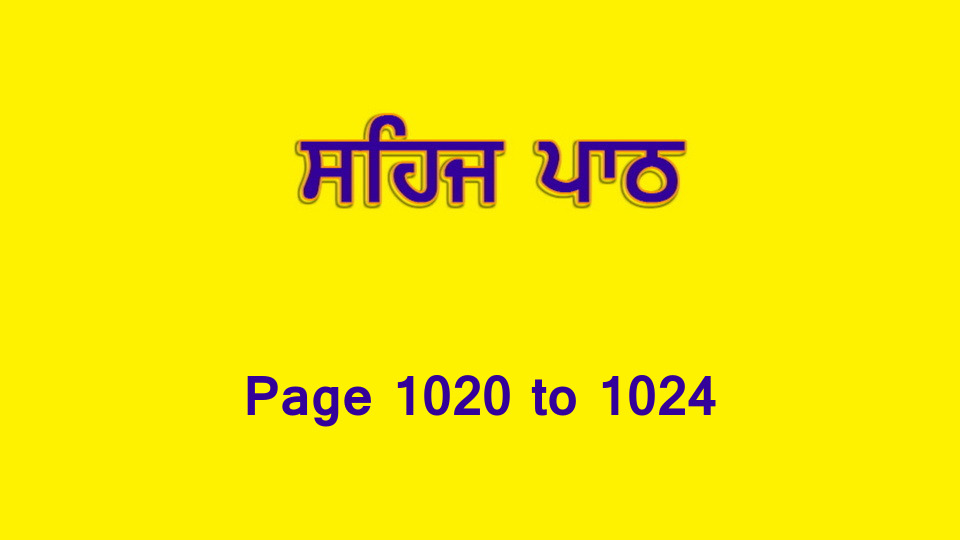 Sehaj Paath (Page 1020 to 1024) #224 by Daljit Singh Dhillon