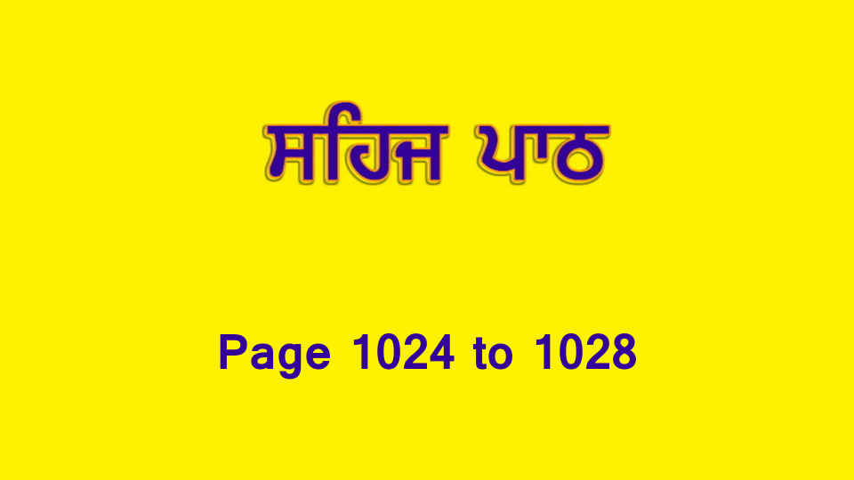 Sehaj Paath (Page 1024 to 1028) #225 by Daljit Singh Dhillon