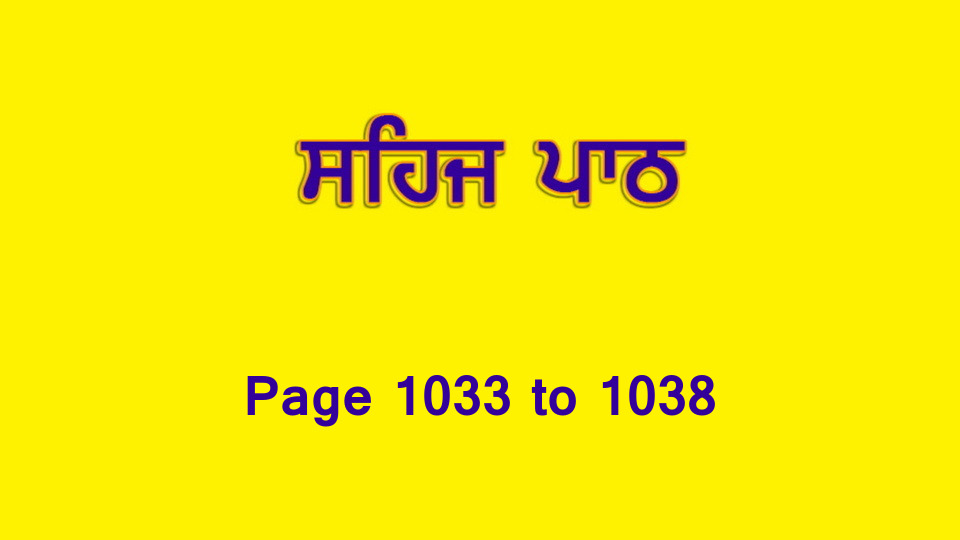 Sehaj Paath (Page 1033 to 1038) #227 by Daljit Singh Dhillon