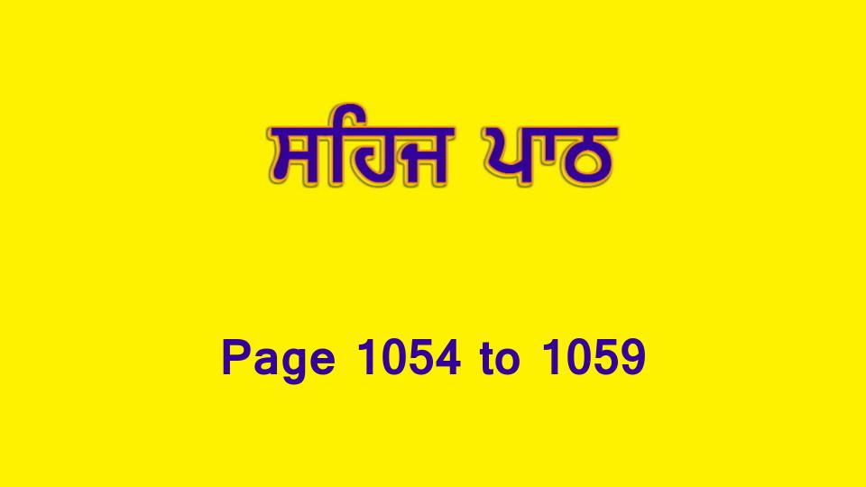 Sehaj Paath (Page 1054 to 1059) #231 by Daljit Singh Dhillon