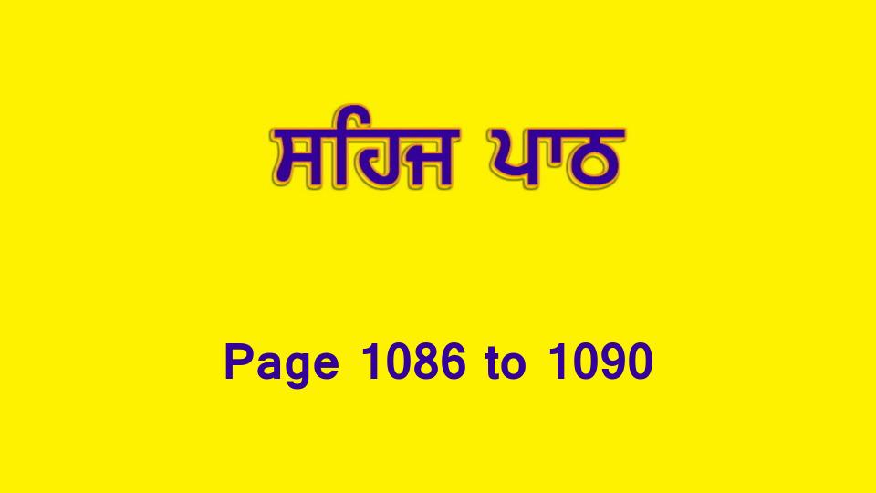 Sehaj Paath (Page 1086 to 1090) #238 by Daljit Singh Dhillon