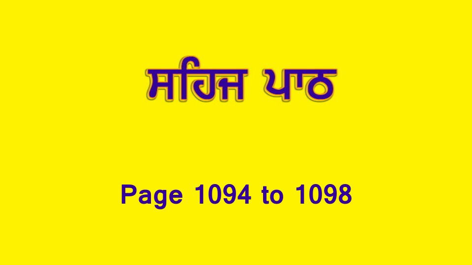 Sehaj Paath (Page 1094 to 1098) #240 by Daljit Singh Dhillon