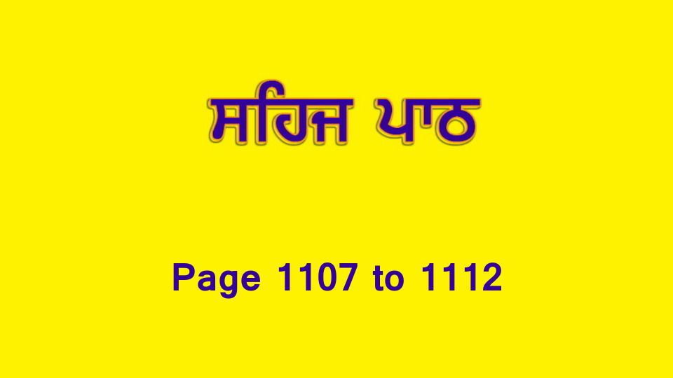 Sehaj Paath (Page 1107 to 1112) #243 by Daljit Singh Dhillon