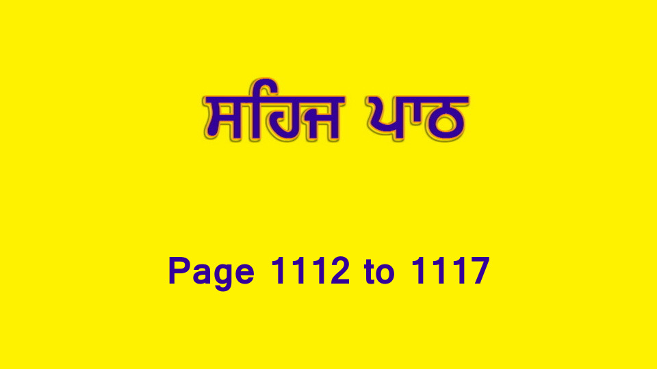 Sehaj Paath (Page 1112 to 1117) #244 by Daljit Singh Dhillon
