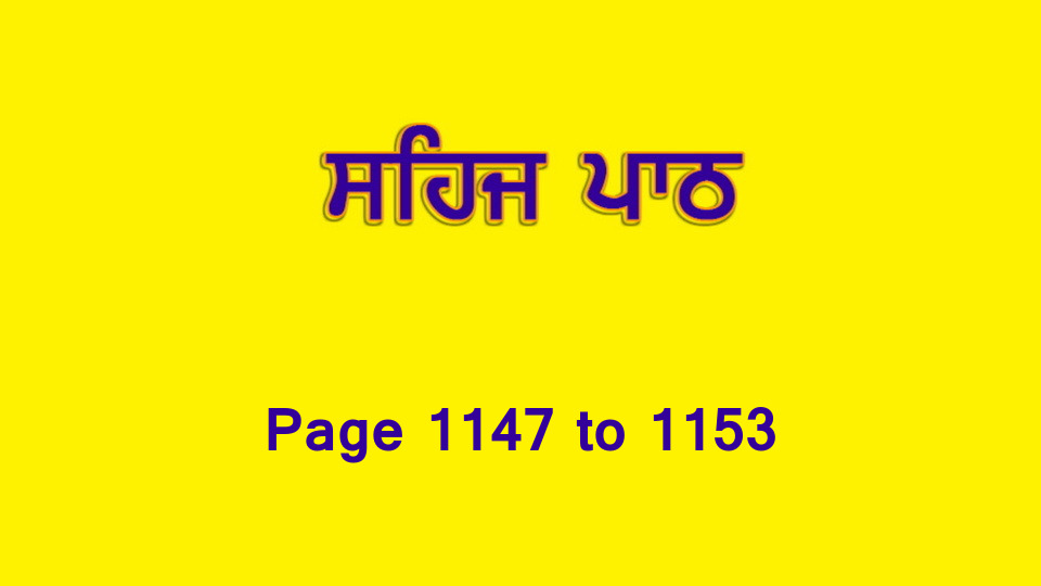 Sehaj Paath (Page 1147 to 1153) #252 by Daljit Singh Dhillon