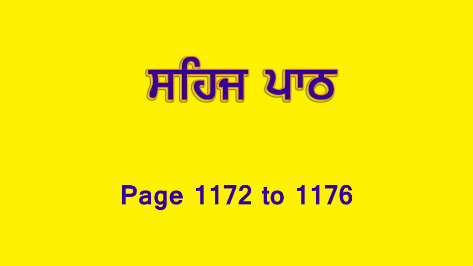 Sehaj Paath (Page 1172 to 1176) #257 by Daljit Singh Dhillon